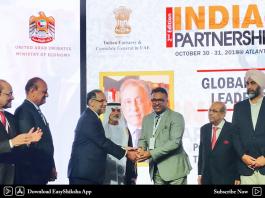 Global Education award