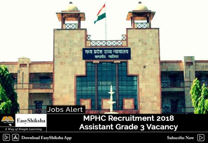MPHC Recruitment