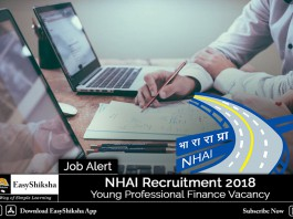 NHAI Young Professional Finance