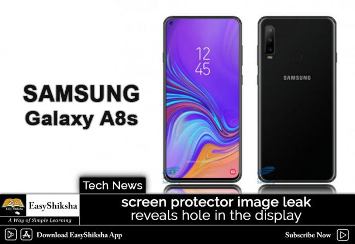 Samsung galaxy 8s