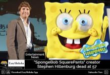 Stephen Hillenburg