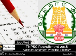 TNPSC Recruitment, TNPSC Assistant Engineer Recruitment, TNPSC Principal Recruitment