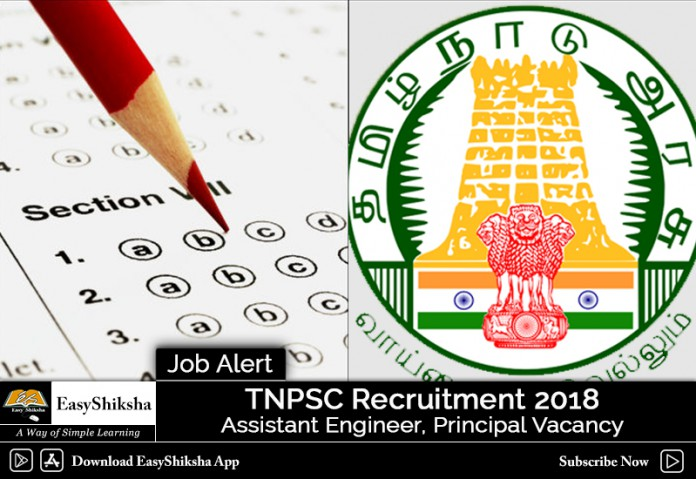 TNPSC Recruitment, TNPSC Assistant Engineer Recruitment, TNPSC Principal Recruitment