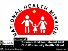 Tripura NRHM Recruitment 2018: CHO, Apply Online, Syllabus,
