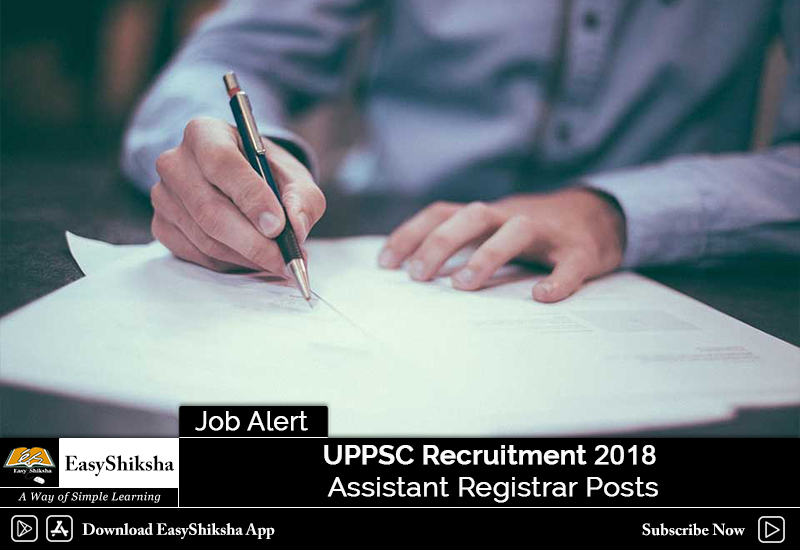 KPTCL Recruitment 2019: AEE, AE, JE, Junior Assistant, Apply Online