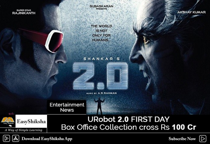 Robot 2.0 FIRST DAY Box Office Collection cross Rs 100 Cr