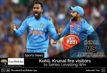 India vs Australia 3rd T20I: Kohli, Krunal fire visitors to Series Levelling Win