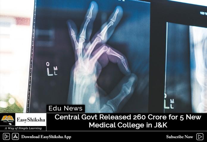 Medical College, J&K