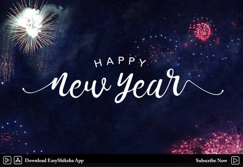 Happy New Year 2020 Images Messages Wallpaper Quotes