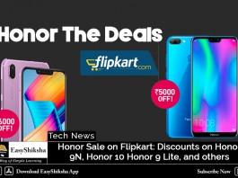 Honor 9N, Honor 10 Honor 9 Lite Sale on FlipKart