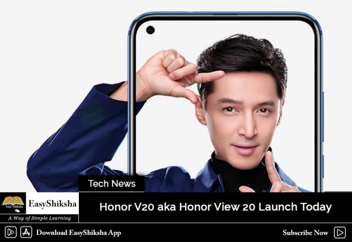 Honor V20. Honor View 20, price in india, specification