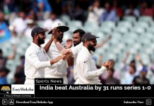 India beat Australia by 31 runs series 1-0