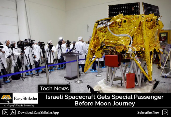 Israeli spacecraft