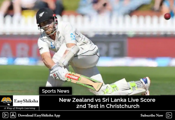 New Zealand vs Sri Lanka