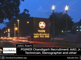 PGIMER, Chandigarh