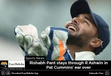 Rishabh Pant stays through R Ashwin in Pat Cummins' ear over