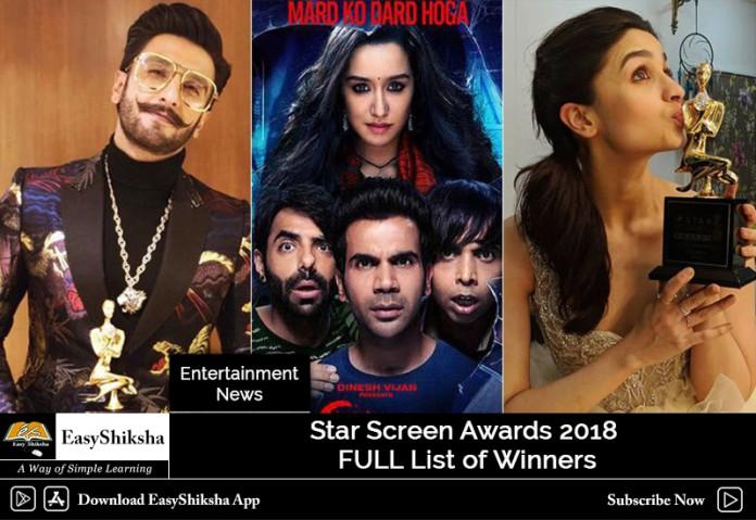 Star Screen Awards, 2018