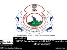 UKPSC Recruitment