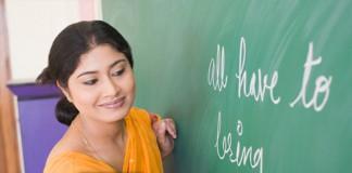 UPBEB Assistant Teacher 2018, UPBEB Recruitment 2018-2019, UPBEB Assistant Teacher Exam Pattern