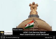 UPSC Civil Service