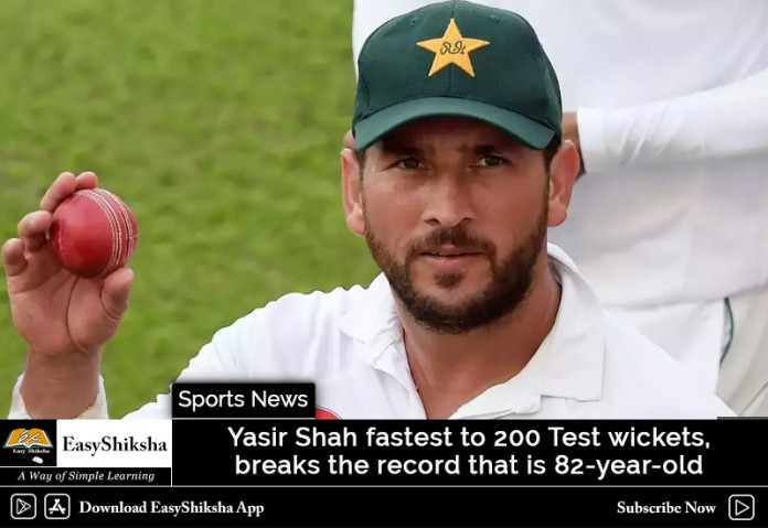 Yasir Shah fastest to 200 Test wickets, breaks the record that is 82-year-old