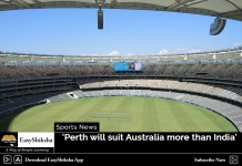 Perth will suit Australia more than India