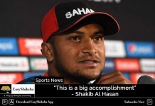 'This is a big accomplishment' -- Shakib Al Hasan