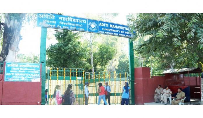 Aditi Mahavidyalaya (W)