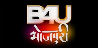 B4U Bhojpuri