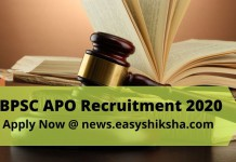 BPSC APO Recruitment