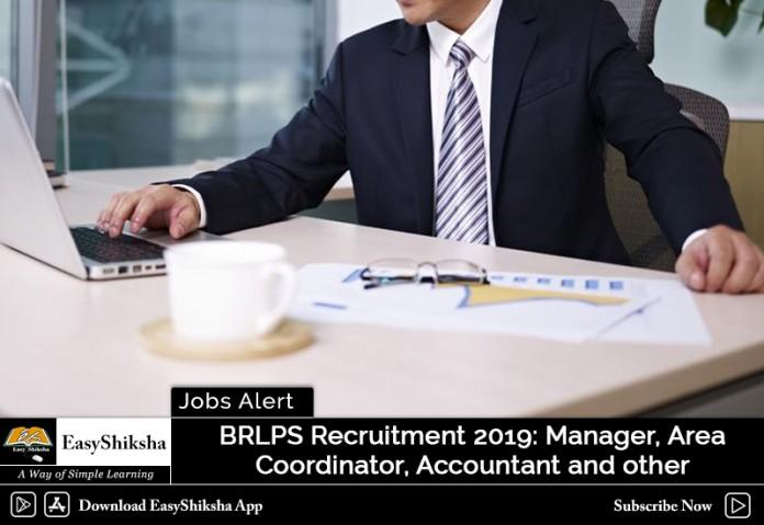 BRLPS Recruitment, 2019