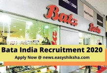 Bata India Recruitment