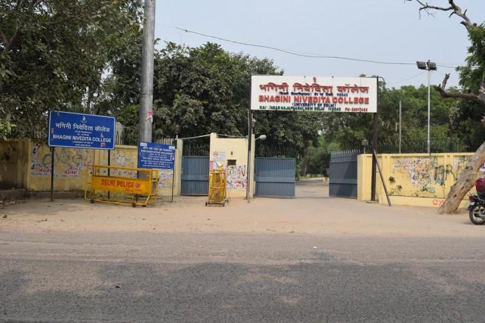 Bhagini Nivedita College (W)
