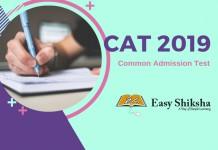 cat, cat 2019, cat exam