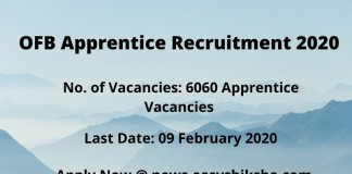 OFB Apprentice Recruitment 2020