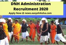 DNH Administration Recruitment