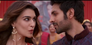 Tu Laung Main Elaachi, download song mp3, mp4
