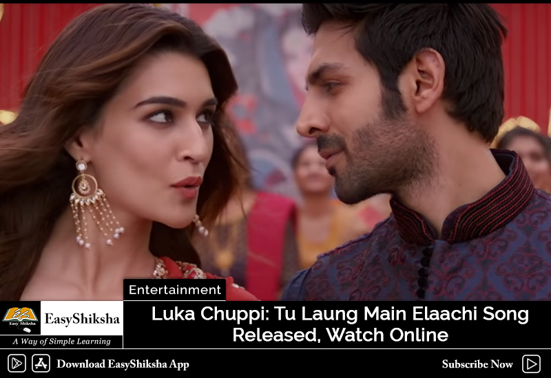 laung laachi song hd video download mp3