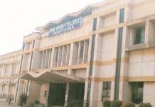 Dyal Singh College