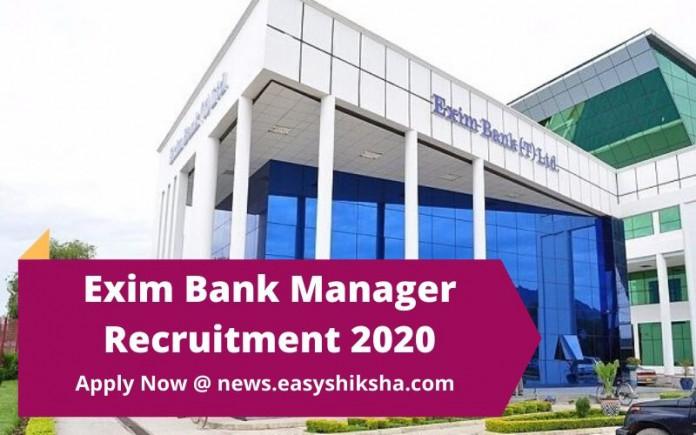 Exim Bank Manager Recruitment