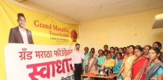 Grand Maratha Foundation