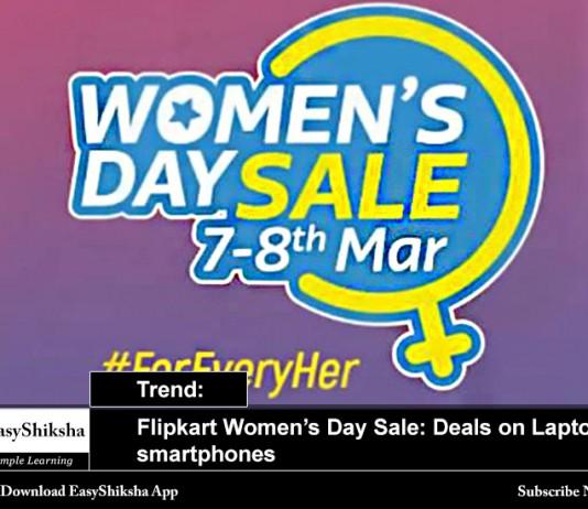 Flipkart Womens day sale, offers