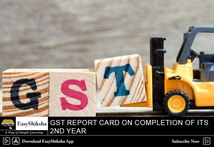 GST 2nd year report card