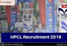HPCL Recruitment