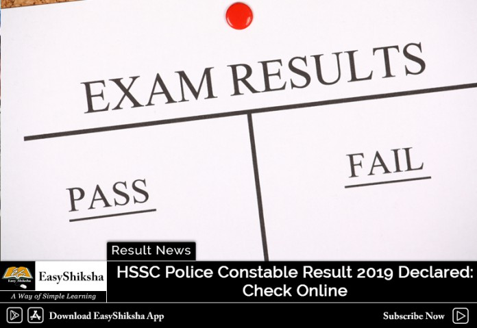 HSSC Police Constable result