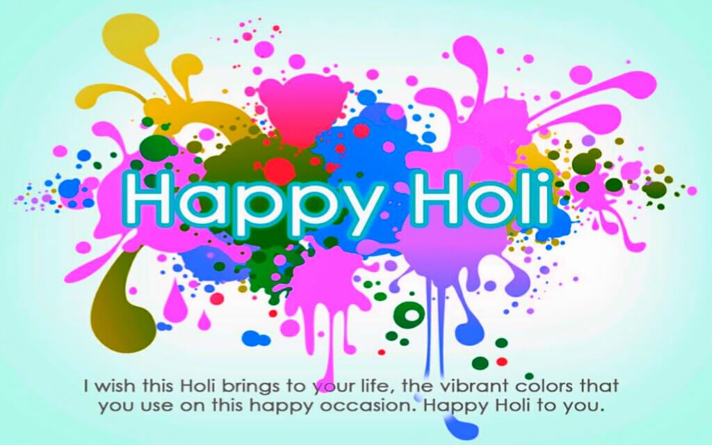 Happy Holi Wishes2019