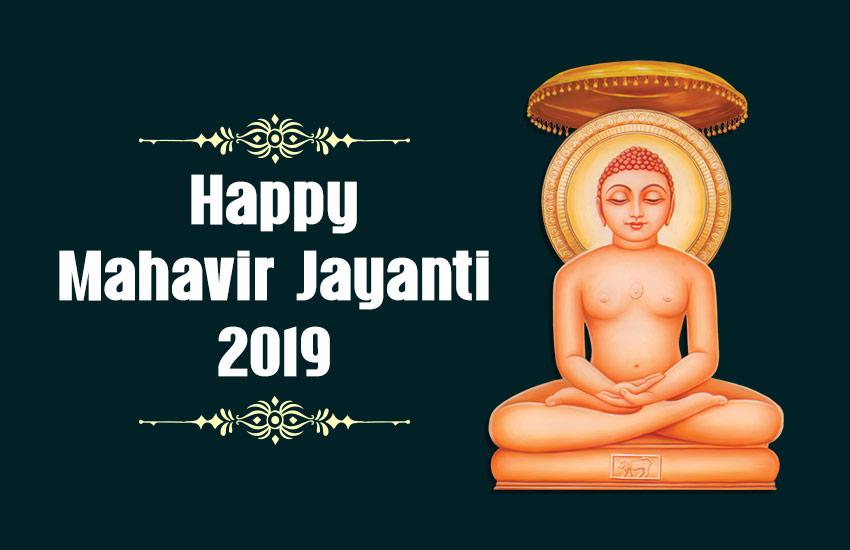 Happy Mahavir Jayanti 2019, images download