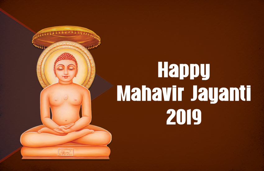 Happy Mahavir Jayanti 2019