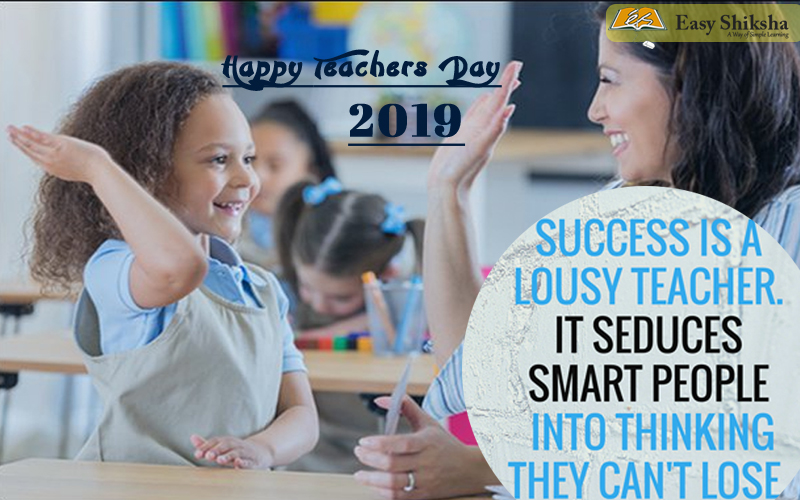 Happy Teachers Day 2019: Download Images with Quotes