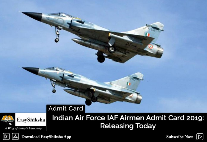 Indian Air Force, admit card